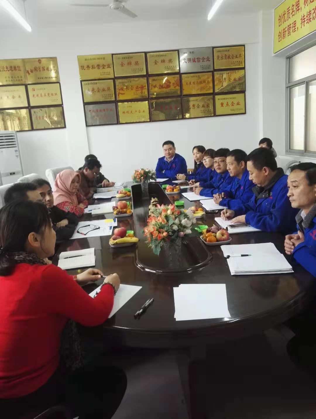 【喜讯】万博体育登录手机版集团顺利通过印尼SNI认证年度审核
